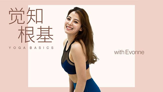Yoga Basics with Evonne