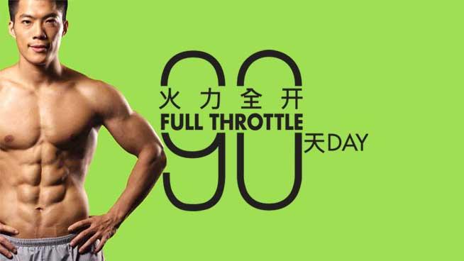 90 Day: Full Throttle