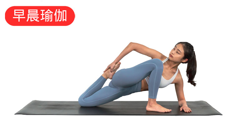 Body Breakthrough: Morning Yoga